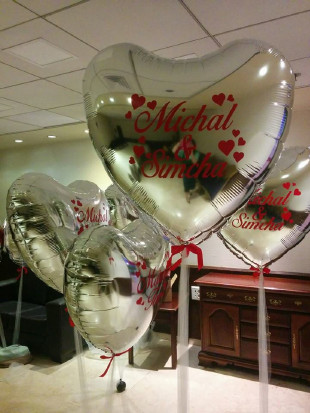 personlized wedding balloons