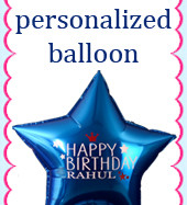 personlized balloon